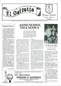 Galeotto_1981-12