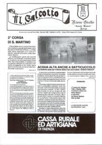 Galeotto_1982-12