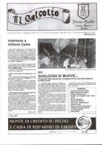 Galeotto_1983-12
