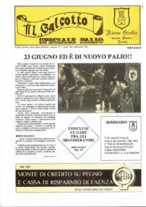 Galeotto_1985-06