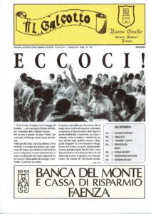 Galeotto_1994-06