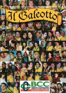 Galeotto_2005-06